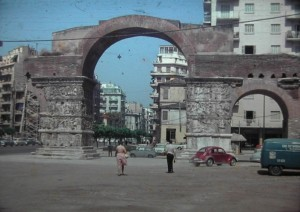 Arch of the Roman Emperor Gallerius in Saloniki.July 1965.