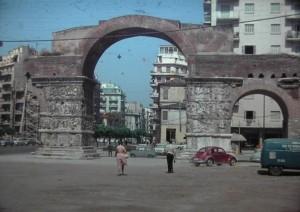 Arch of the Roman Emperor Gallerius in Saloniki.July 1965.