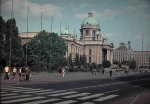 Beograd. Parliament Buildings. Beograd was the capital of Former Yougoslavia. 2. August 1965.