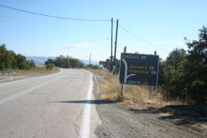 Going to the busstop Grevena Meteora.